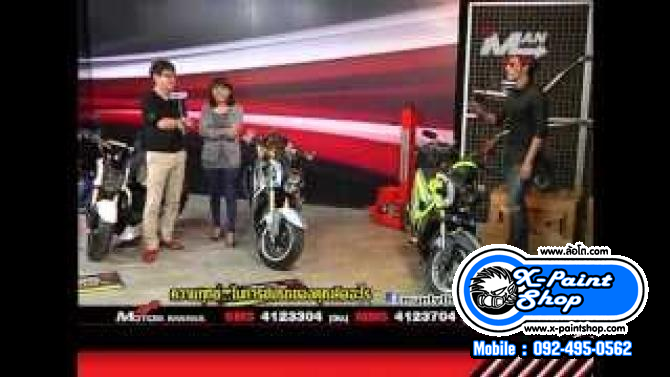 รายการ Motor mania Zoomer-X by X-Paint Shop