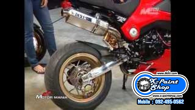 รายการ Motor Mania MSX Thailand