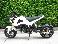 """ชุดล้อโตแม็กซ์ MSX 125 หลัง 12"""" x 6.0"""" (อาร์มเดิม)"""